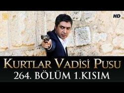 Kurtlar Vadisi Pusu 264-серия  (1-qism)