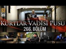 Kurtlar Vadisi Pusu 266-серия | 266-Bolum