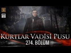 Kurtlar Vadisi Pusu 274-серия | 274-Bolum (HD)
