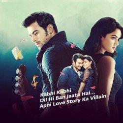 Bir Muhabbat Tarixi - Mere Nishan (Soundtrack Hind)