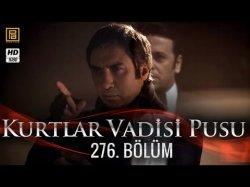 Kurtlar Vadisi Pusu 276-серия | 276-Bolum