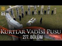 Kurtlar Vadisi Pusu 277-серия | 277-Bolum