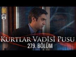 Kurtlar Vadisi Pusu 279-серия | 279-Bolum
