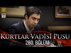 Kurtlar Vadisi Pusu 280-серия | 280-Bolum