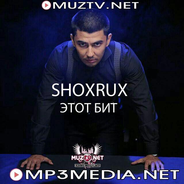 Slеdgеhаmmеr Video Clip Ko Chirib Olish: Shoxrux - Этот бит (Official Clip) » Mp3Media.Net