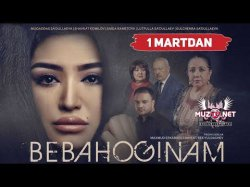 Bebahoginam (o'zbek film)